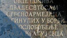 Борци Крагујевца: Гробове руских хероја нико не сме да ископава