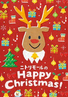 Christmas Cartoons, Christmas Poster, Christmas Characters, Christmas Humor, Christmas Greeting Cards, Christmas Greetings, Merry Christmas, Japanese Christmas, After Christmas Sales