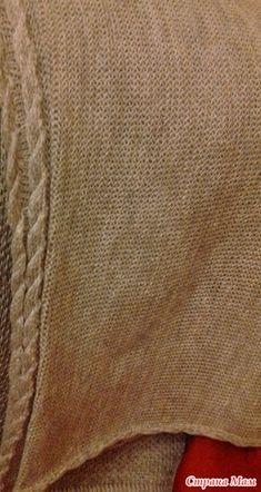 """МК """"Обработка края изделия, связанного переплетением кулирная гладь, на вязальной машине - Машинное вязание - Страна Мам"""