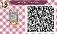 Stone Tile Square  - Animal Crossing New Leaf QR Code  Really beautiful my town has a similar path