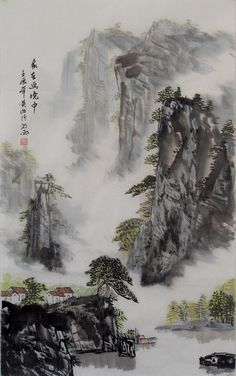 Cloud Mountains Landscape Abstract art Chinese Ink Brush Painting, 96*60cm Chinese wall scroll painting Freehand brush work Artist original works of handwriting Rice paper Traditional art painting. USD $ 168.00