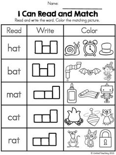 "With this ""I Can Read and Match"" activity it is part of the short a CVC Word Family activities. Students can practice reading, writing, and matching the meaning of the words provided. Word Family Activities, Cvc Word Families, Work Activities, Short A Activities, Preschool Reading Activities, Family Worksheet, Kindergarten Worksheets, Cvc Worksheets, Short A Worksheets"