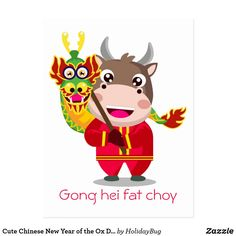 Chinese New Year Dragon, Chinese New Year Gifts, Chinese New Year Design, Chinese Holidays, Asian New Year, New Year Illustration, Illustrations, New Year Art, New Year Postcard