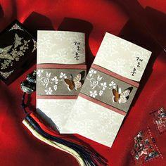 17 traditional chinese wedding ideas chinese wedding invitation 17 traditional chinese wedding ideas chinese wedding invitation chinese and wedding ideas stopboris Gallery