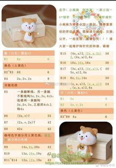 Plush Pattern, Crochet Doll Pattern, Crochet Chart, Crochet Patterns Amigurumi, Amigurumi Doll, Crochet Dolls, Kawaii Crochet, Crochet Rabbit, Crochet Keychain