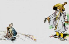 Circle Outline, Korean Art, Korean Style, 2d Art, Folklore, Dragon, Japanese, Fictional Characters, Illustrations