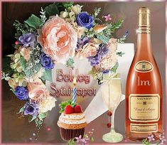Birthday Name, Happy Birthday, Name Day, Birthdays, Cakes, Table Decorations, Rose, Beautiful, Happy Brithday