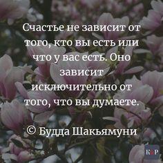 #knpartners #antiraid #lawyer #lawyer_ua #ukraine #ukrainegram #citati #photoquote #lifetime