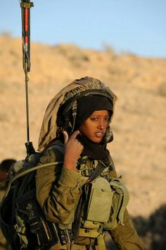 Ethiopian Jewish female soldier