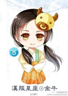 taureau, c'est trop mignon enfin moi je le trouve trop mignon ou en Japonais Kawaii