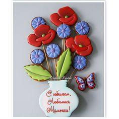Букет - топперы в торт #royalicingcookies #gingerbread #decoratedcookies #cookiedecoration #sugarart #пряник #пряники #имбирноепеченье #имбирныепряники #пряникалматы #пряникиалматы #customcookies #пряничныетопперыдляторта #пряничныетопперыдляторта