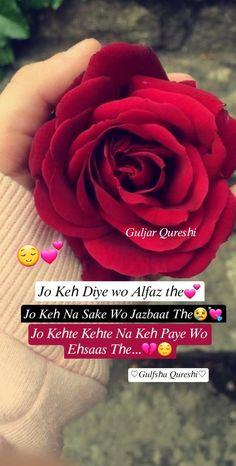 Quiet Quotes, True Feelings Quotes, Reality Quotes, Attitude Quotes, Maya Quotes, Shyari Quotes, Girl Quotes, Happy Quotes, Urdu Funny Quotes