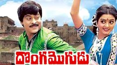 Watch Donga Mogudu Full Length Telugu Movie || Chiranjeevi, Bhanupriya || DVD Rip.. Free Online watch on  https://free123movies.net/watch-donga-mogudu-full-length-telugu-movie-chiranjeevi-bhanupriya-dvd-rip-free-online/