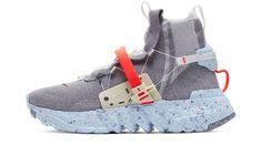 Latest Sneakers, Sneakers Nike, Sneakers Box, Vegan Sneakers, Basket Originale, Hippie Shoes, Nike Snkrs, Grey Shoes, Nike Huarache