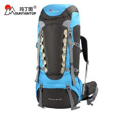 Mountaineering bag outdoor backpack outdoor bag large capacity backpack travel backpack 60l65l