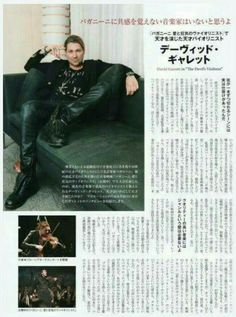 "Interview & photograph of David Garrett appears in Japanese movie magazine "" SCREEN""(September,2014)...❤"
