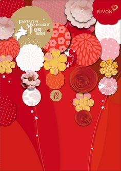 §§{¤¤¬î«¬¿ýp00_p30_0711 Chinese Design, Asian Design, Chinese Art, New Year Greeting Cards, New Year Card, Banner Design, Layout Design, Dm Poster, Chinese Element