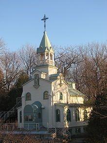 Oratoire Saint-Joseph du Mont-Royal — Wikipédia St Joseph, Notre Dame, Mansions, House Styles, Heaven, Canada, Nun, Saint Joseph, Sky