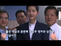Interview of Song Joong Ki with KBS News 9! - YouTube