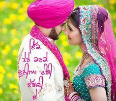 punjabi couple kiss wallpaper - Google Search