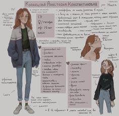 Character Inspiration, Character Art, Character Design, Beautiful Drawings, Cool Drawings, Pretty Art, Cute Art, Hippie Art, Meet The Artist