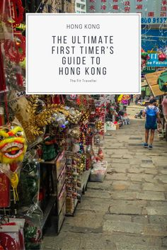 First Timer's Guide to the Hong Kong | Your Hong Kong Stopover Guide. Planning a Hong Kong stopover or a longer stay? We tell you where to stay, what to eat, see and stay fit while you are in Hong Kong. ***** Hong Kong Guide | First Timer's Guide to Hong Kong | Things to do in Hong Kong | What to do in Hong Kong | Where to Eat in Hong Kong | Hong Kong Fitness | Hong Kong Stopover | Hong Kong Must do | Day Trips from Hong Kong | Where to Stay in Hong Kong |