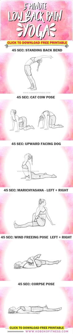 Yoga Workout - You discovered the low back pain yoga workout! Yoga for low back pain is an easy way to soothe your back at home. Beginner friendly. No equipment needed Get your sexiest body ever without,crunches,cardio,or ever setting foot in a gym