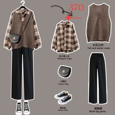 Korean Outfit Street Styles, Korean Fashion Dress, Korean Street Fashion, Korean Outfits, Girls Fashion Clothes, Kpop Fashion Outfits, Ulzzang Fashion, Cool Outfits, Casual Outfits
