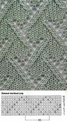 Схемы узоров - Ложный плётёный узор