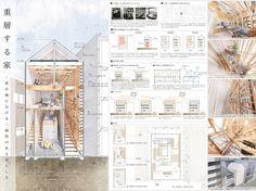 ITSUKI MATSUMOTO / PORTFOLIO | ウッドフレンズ第3回住宅設計アイデアコンぺ 最優秀賞