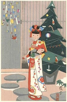 I rarely see Japanese Christmas cards. This stylized one from the 1950s is wonderful.