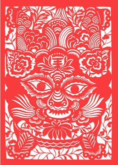 Chinese Culture, Chinese Art, Chinese Zodiac, Cultural Patterns, Chinese Paper Cutting, Chinese Posters, Cut Out Art, Japan Illustration, Year Of The Tiger