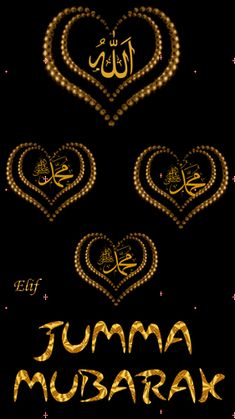 Jumma Mubarak Images Download, Images Jumma Mubarak, Jumma Mubarak Beautiful Images, Jumma Mubarak Quotes, Jummah Mubarak Messages, Galaxy Phone Wallpaper, Flower Phone Wallpaper, Islamic Images, Islamic Pictures