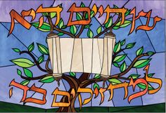 Eitz Chaim faux stained glass window  TheZone Shul synagogue