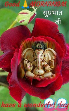 सुप्रभात जी - Sansar Chand - Google+