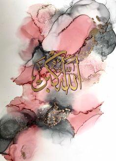 Islamic Wallpaper Hd, Quran Wallpaper, Mecca Wallpaper, Mekka Islam, Arabic Calligraphy Art, Calligraphy Alphabet, Islamic Posters, Islamic Quotes, Celtic Art