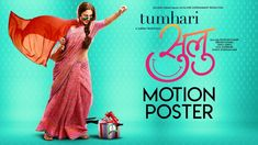 Tumhari Sulu Box office collection worldwide overseas weekend kamai Domestic full Movie reviews ratings budget screen