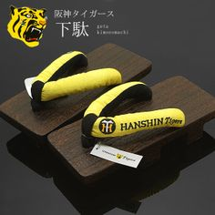 Hanshin Tigers (baseball team) geta.