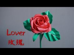 Origami Tutorial: Make the Lover Rose into a Full Branch without wires! (Mi Chen & Hyo Ahn) - YouTube