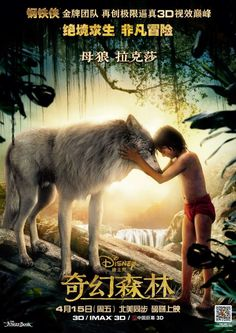 Return to the main poster page for The Jungle Book