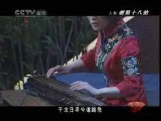 Chinese Guqin music:胡笳十八拍 / 古琴:喬珊