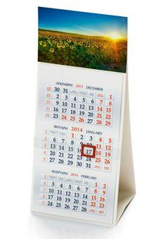 Настолен календар тип пирамида 2014 • Научете повече тук: http://j-point.net/print-house2/nastolen-kalendar-tip-piramida-edno-tyalo-s-12-mesetsa_906.html