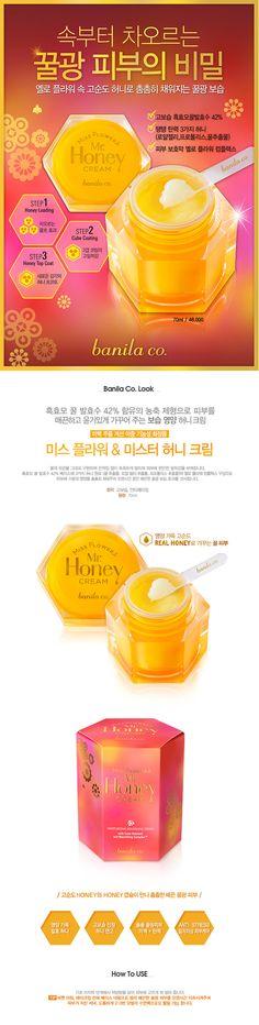 [Banila Co] Miss Flower & Mr Honey Cream 70ml – Cosmetic Love