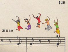 People Too, CrossFit (detail). Photo courtesy Alexey Lyapunov and Lena Erlich / People Too. Sheet Music Art, Music Paper, Vintage Sheet Music, Vintage Sheets, Music Sheets, Music Doodle, Music Drawings, Music Painting, Colossal Art