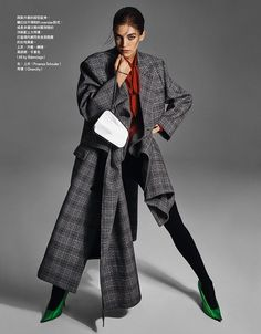 Samantha Gradoville Poses in Elegant Looks for Vogue Taiwan