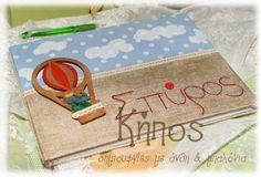 Χειροποίητα βιβλία ευχών-Ανθοπωλείο Κήπος. Βάπτιση με θέμα τον Babar και τα αερόστατα.