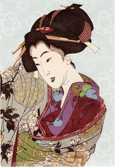 Postcrossing US-2063617 - Card with a drawing of a geisha, sent to Postcrosser in Belarus.