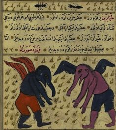 The Jinn (also dJinn or genies, Arabic: الجن al-Jinn, singular الجني al-Jinnī) are spiritual creatures in Islam and Arabic folklore. They are mentioned in the Qur'an and other Islamic texts and…More Atlas Bear, Medieval, Giant Fish, Demonology, Weird Creatures, Mythical Creatures, Mythological Creatures, Sea Monsters, Arabian Nights