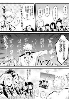 I really need a translation My Hero Academia Tsuyu, My Hero Academia Memes, Buko No Hero Academia, Hero Academia Characters, My Hero Academia Manga, Anime Characters, Alien Queen, Boko No, Tsuyu Asui