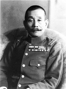 "1:00 p.m. on December 10, General Matsui Iwane issued the command to take Nanking by force. Gen. Matsui gathered his subordinates and conveyed the following instructions: ""The entrance of the Imperial Army into the capital of a foreign nation is a historic event. The attention of the world will be focused on you. You are to observe military regulations to the letter, to set an example for the future."" He ensured that all his men received a map of Nanking and vicinity, with the Zhongshan Tomb"